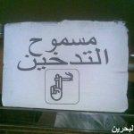 في مصر فقط10