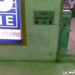 في مصر فقط13