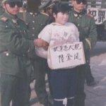 الاعدام في الصين1