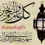 رمضان نور سمانا7