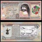 العملة الخليجية الموحده صور1