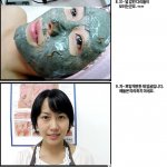 احسن طريقة لتنظيف الوجه3