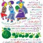 قصص متنوعه للاطفال4