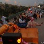في العراق .. زواج بطريقة جديد2