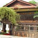 حديقة الفراشات Kuala Lumpur B6