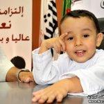 طفل جزائري … معجزة يحفظ القرآ1
