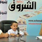 طفل جزائري … معجزة يحفظ القرآ5