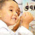 طفل جزائري … معجزة يحفظ القرآ8