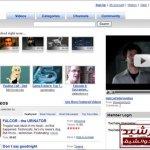 موقع اليوتيوب – YouTube 8