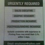 اعلانات الوظائف الشاغرة بجريد2