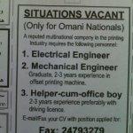 اعلانات الوظائف الشاغرة بجريد3
