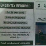 اعلانات الوظائف الشاغرة بجريد5