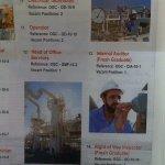 الاعلان بجريدة عمان اليوم الث4