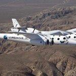 أول سفينة فضاء تجارية في العا1