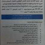 بريد عمان...وظائف جديدة...الا1