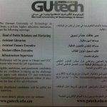 مجموعة اعلانات الوظائف الشاغر1