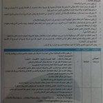 عمان للصحافة والنشر وظائف1