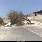 الأعصار فيت (( جزيرة مصيره)) 12