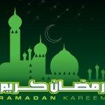 رمضان1