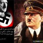 ماذا قال هتلر عن الرسول عليه 1