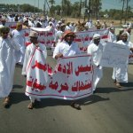 متابعة احداث صحار الجمعة 1 اب2
