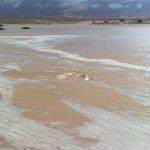 امطار اليوم في مدينة صلاله وص2