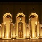 دار الأوبرا السلطانية في عُما1
