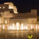 دار الأوبرا السلطانية في عُما2