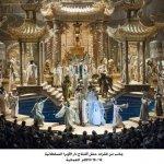 جلالة السلطان يشمل برعايته ال8