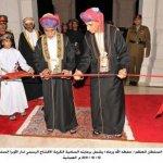 جلالة السلطان يشمل برعايته ال12