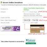 شرح بالصور طريقة التبرع عن طر5