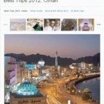 عمان من بين أفضل 20 وجهة سياح1