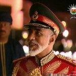 السلطان الغالي