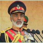 سلطان عمان المفدى