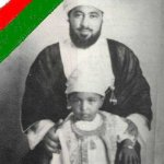 sultan and his father