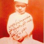 السلطان قابوس في طفولته