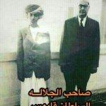 السلطان قابوس في شبابه