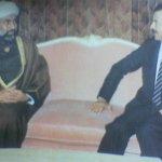 السلطان قابوس وصدام حسين