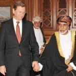 السلطان قابوس Sultan Qaboos Size:27.00 Kb Dim: 475 x 313