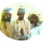 السلطان قابوس بن سعيد Size:44.40 Kb Dim: 720 x 576