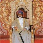 السلطان قابوس بن سعيد