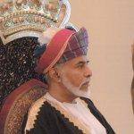 صاحب الجلالة