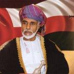 جلالة السلطان المعظم