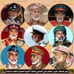 السلطان قابوس - عسكري