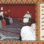 السلطان قابوس ويوم المرأة