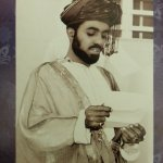 السلطان قابوس Sultan Qaboos Size:250.40 Kb Dim: 1600 x 1291