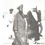 السلطان قابوس Sultan Qaboos Size:827.7 Kb Dim: 1006 x 1459