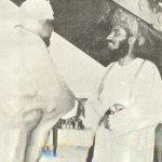 السلطان قابوس Sultan Qaboos Size:467.4 Kb Dim: 943 x 1116