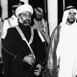 السلطان قابوس Sultan Qaboos Size:25.70 Kb Dim: 475 x 328
