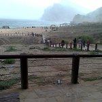 شاطئ المغسيل
